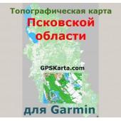 Псковская область для Garmin v2.0 (IMG)