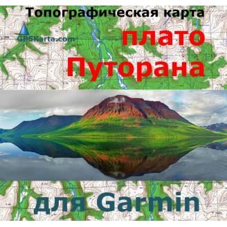 Топографическая карта плато Путорана для Garmin (IMG)