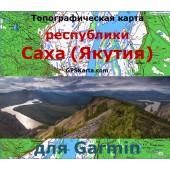 Саха республика (Якутия) топография для Garmin v2.0 (IMG)