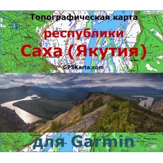 Топографическая карта республики Саха (Якутия) для Garmin (IMG)