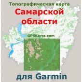 Самарская область для Garmin v2.0 (IMG)