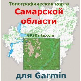 Топографическая карта Самарской области для Garmin (IMG)