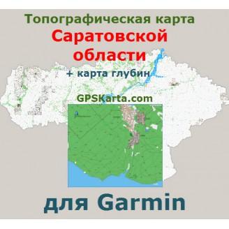 Топографическая карта Саратовской области для Garmin (IMG)