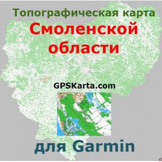 Топографическая карта Смоленской области v2.5 для Garmin (IMG)