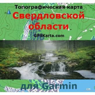 Топографическая карта Свердловской области для Garmin (IMG)