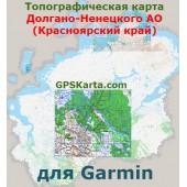 Таймыр для Garmin v2.0 (IMG)