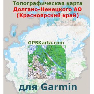 Топографическая карта Долгано-Ненецкого АО для Garmin (IMG)