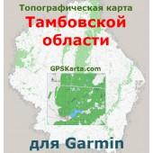 Тамбовская область для Garmin v2.0 (IMG)