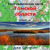Томская область топографическая карта для Garmin v2.0 (IMG)