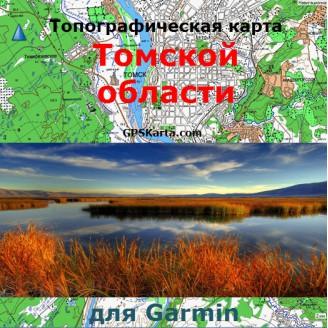 Топографическая карта Томской области для Garmin (IMG)
