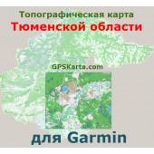 Тюменская область для Garmin v2.0 (IMG)