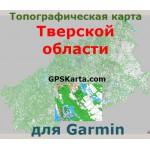 Тверская область  топографическая карта для Garmin v2.0 (IMG)