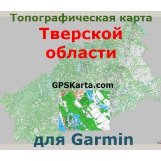 Топографическая карта Тверской области v2.5 для Garmin (IMG)