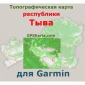 Тыва республика для Garmin v2.0 (IMG)