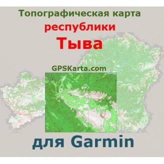 Топографическая республики Тыва для Garmin (IMG)