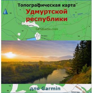 Топографическая карта Удмуртской республики для Garmin (IMG)
