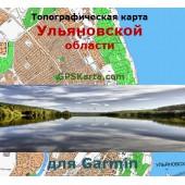 Ульяновская область для Garmin v2.0 (IMG)
