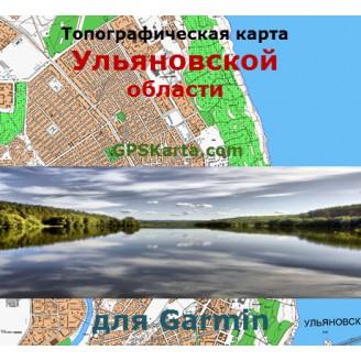 Топографическая карта Ульяновской области для Garmin (IMG)