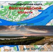 Волгоградская область для Garmin v3.0 (IMG)