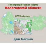 Вологодская область для Garmin v2.0 (IMG)