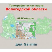 Вологодская область для Garmin v2.5 (IMG)