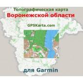 Воронежская область для Garmin v2.0 (IMG)