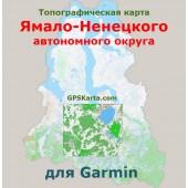 Ямало-Ненецкий АО топография для Garmin v2.0 (IMG)