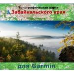 Забайкальский край топография для Garmin v2.0 (IMG)