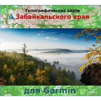 Топографическая карта Забайкальского края для Garmin v2.0 (IMG)