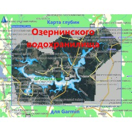 Озернинское водохранилище SonarHD