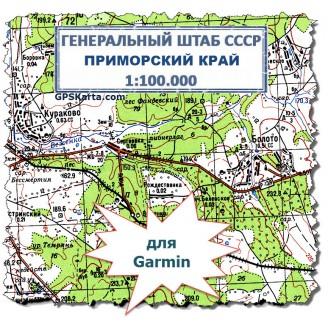 Топографическая карта Приморского края для Garmin (IMG)