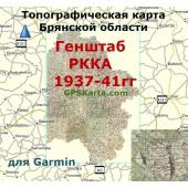 Брянская область карта РККА для Garmin