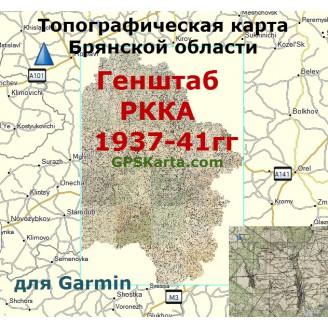 Военная карта Брянской области РККА для Garmin