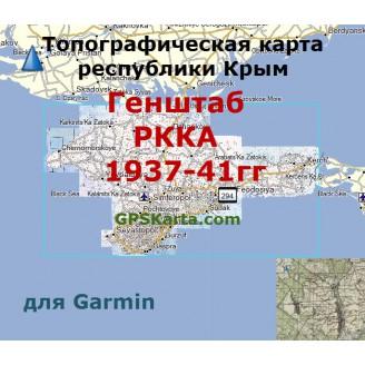 Военная карта РККА республики Крым для Garmin
