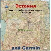 Эстония карта 1938-1939 гг для Garmin