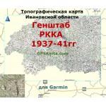 Ивановская область карта РККА для Garmin