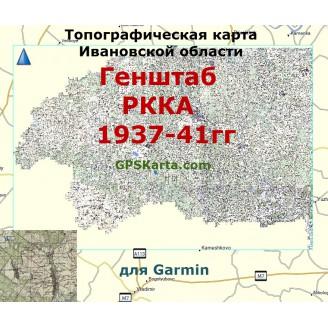 Военная карта Ивановской области РККА для Garmin