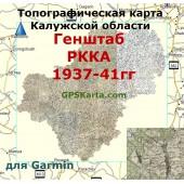 Калужская область карта РККА для Garmin