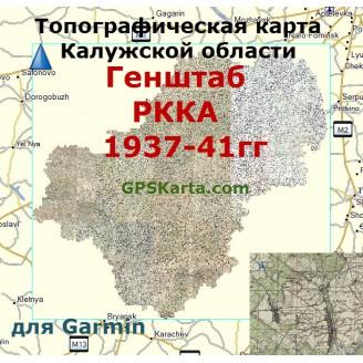 Военная карта Калужской области РККА для Garmin