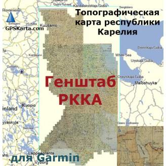 Военная карта республики Карелия РККА для Garmin