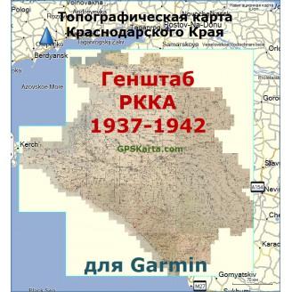 Военная карта Краснодарского Края РККА для Garmin
