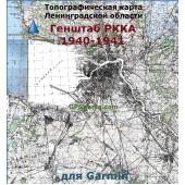 Ленинградская область карта РККА для Garmin