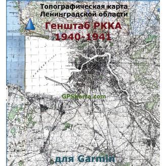 Военная карта Ленинградской области РККА для Garmin