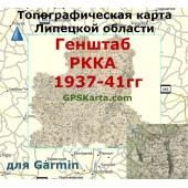 Липецкая область карта РККА для Garmin
