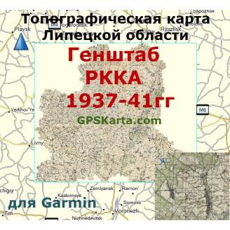 Военная карта Липецкой области РККА для Garmin