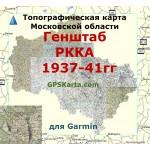 Московская область карта РККА для Garmin