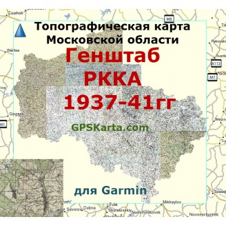 Военная карта Московской области РККА для Garmin