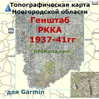 Военная карта Новгородской области РККА для Garmin