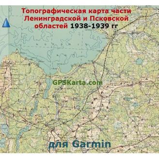 Военная карта Псковской и Ленинградской областей карта 1938-1939 гг для Garmin