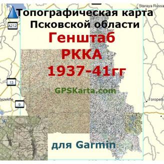 Военная карта Псковской области РККА для Garmin
